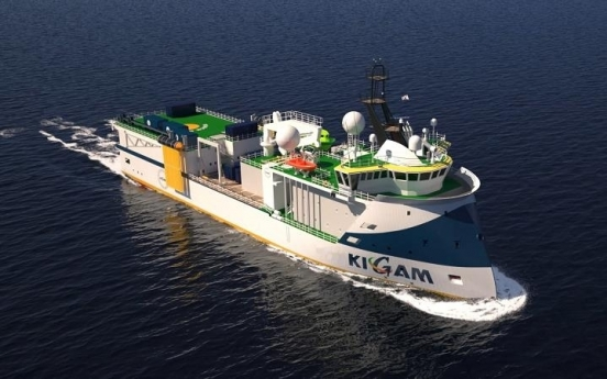S. Korea to build new resource exploration ship by 2024