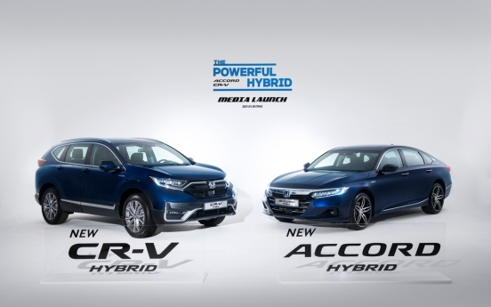 Honda Korea bets on hybrid models in S. Korea