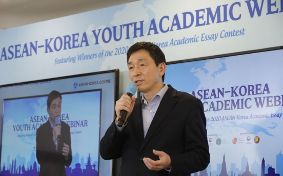 ASEAN-Korea Centre recognizes 10 winners of 2020 essay contest