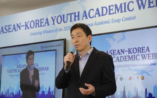 ASEAN-Korea Centre recognizes 10 winners of 2020 essay contest