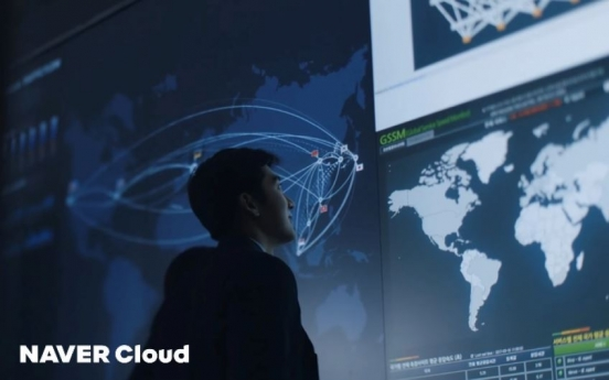 Naver Cloud's global growth accelerates due to pandemic