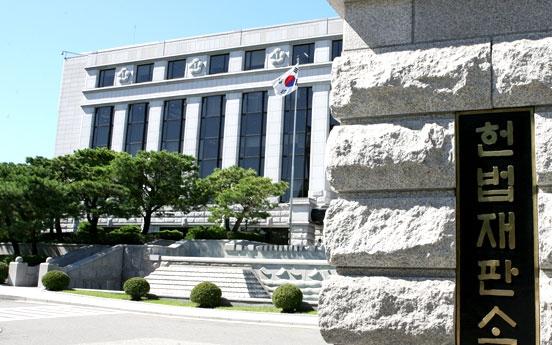'사실 밝혀도 처벌' 명예훼손죄 사라질까…헌재 25일 결론[촉!]