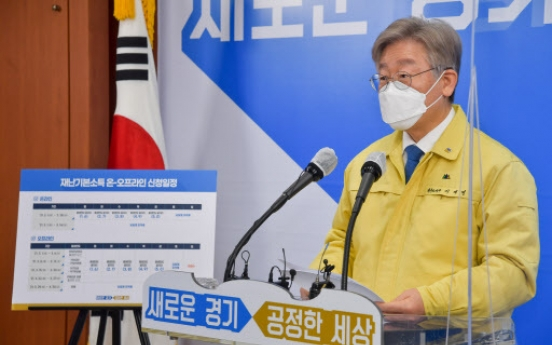 Gyeonggi Province plan to offer 100,000 won in cash relief, explained