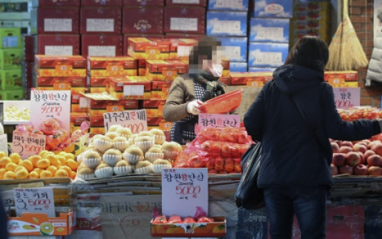 What is cheapest option for Lunar New Year grocery shopping?