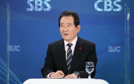 PM Chung calls LG-SK battery lawsuit 'embarrassing'