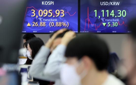 Seoul stocks open higher on bottom-fishing
