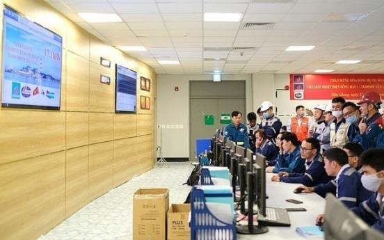 Doosan's W1tr coal-fired power plants in Vietnam connected to grid
