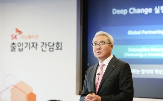 SK Innovation bleeds W2.5tr in operating losses as revenue shrinks 30%