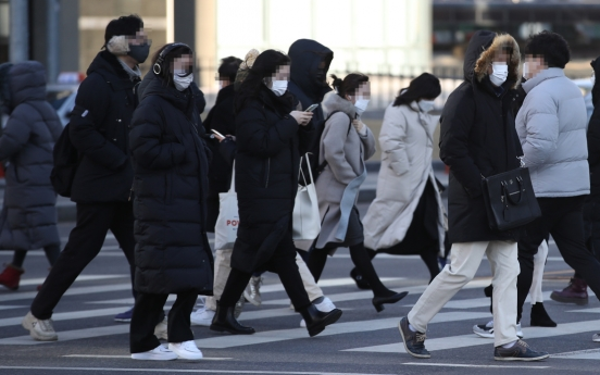 Freezing temperatures, high winds sweep S. Korea