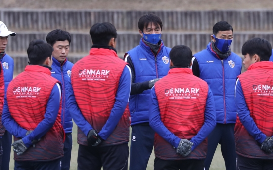 Asian club football champions Ulsan head to Qatar for FIFA Club World Cup