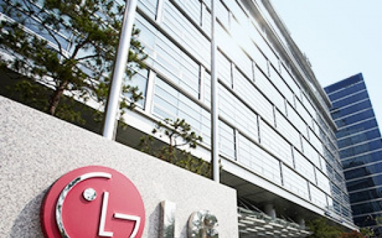 LG International's operating profit jumps 18.5% on-year in 2020