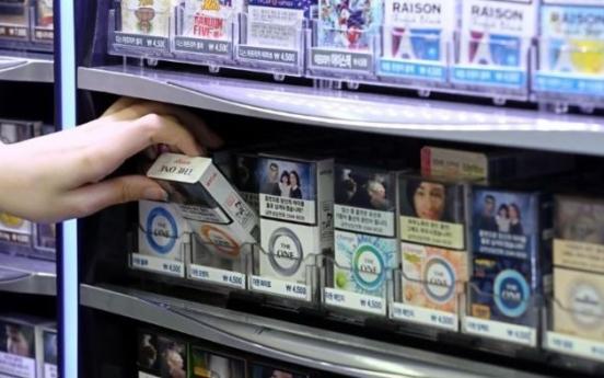 Cigarette sales in S. Korea up 4.1% in 2020