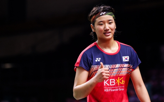 Badminton's teen sensation An finally wins against Spain's Marin