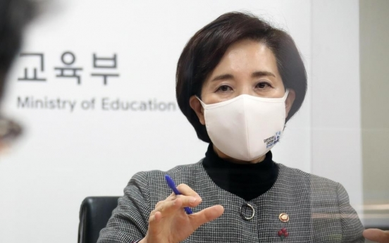 Education minister promises to deal with college admission fraud according to 'law and principle'