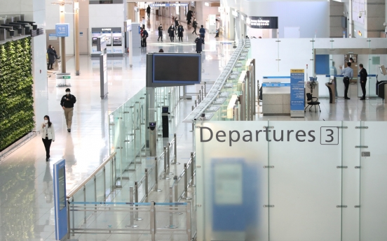 No. of airport passengers in S. Korea falls for 1st time in 12 years amid pandemic