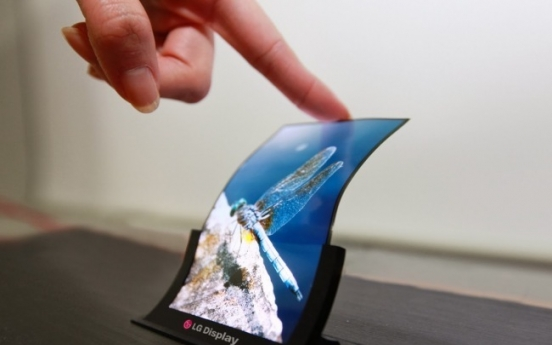 BlackRock emerges as LG Display blockholder
