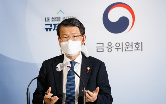 Korea considers extending ban on short selling until June