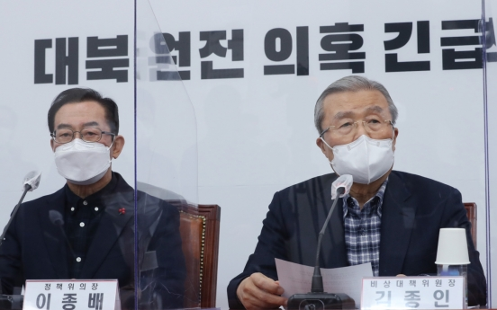 Opposition party demands probe into Seoul's alleged push to build nuke plant in N. Korea