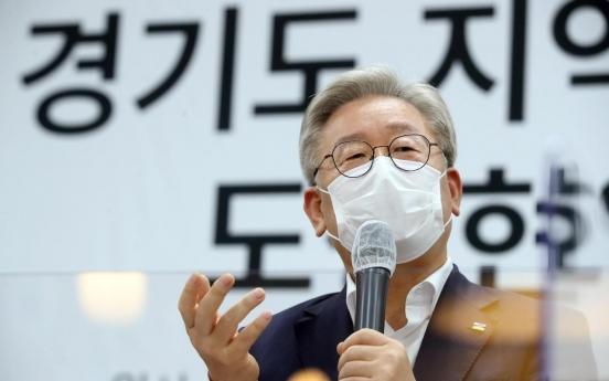 Gyeonggi chief Lee overtakes race in presidential hopefuls poll: Realmeter