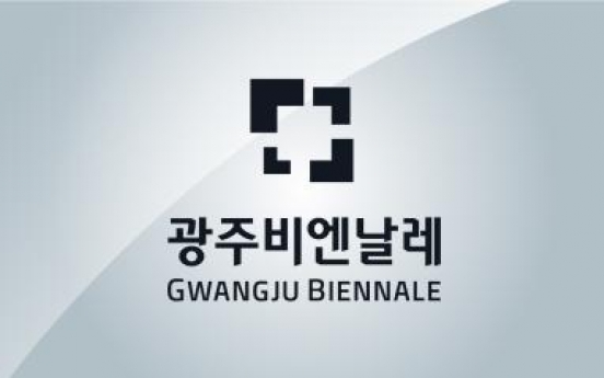 13th Gwangju Biennale postponed to April