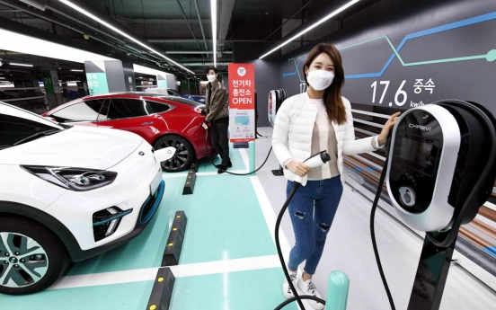 S. Korea to add 3,000 electric car charging stations this year