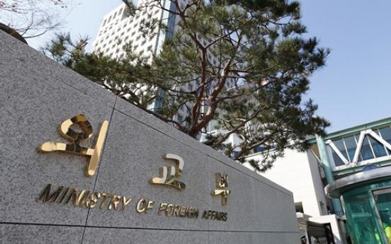 S. Korea expresses concerns over Myanmar coup