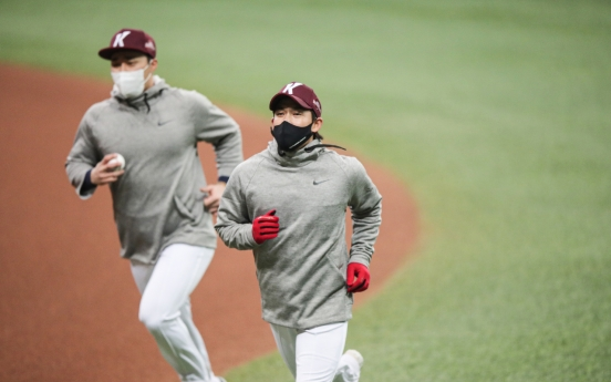 All KBO spring training participants test negative for coronavirus