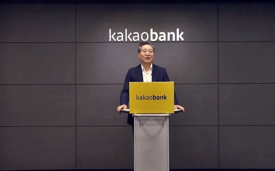 Kakao Bank to target loan market for low credit borrowers