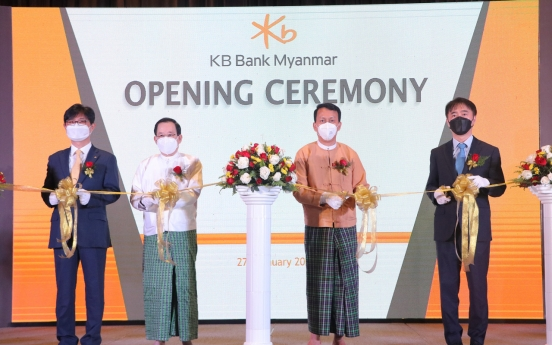 Myanmar's military coup rattles S. Korean banks' ASEAN biz plans