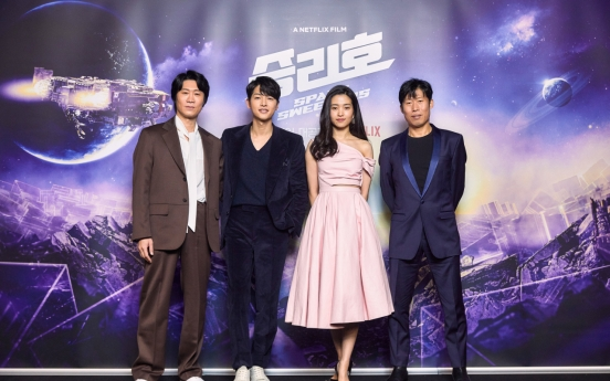 'Space Sweepers' signals first blockbuster K-sci-fi flick