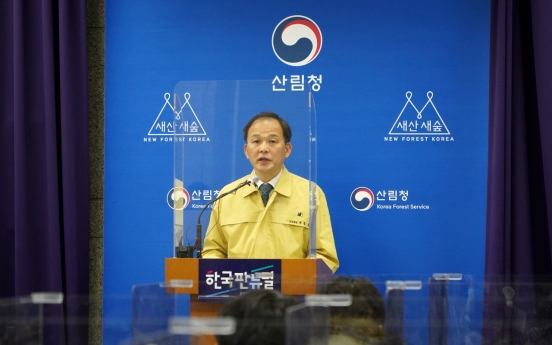 Korea to deploy new 3D forecasting system for forest fires