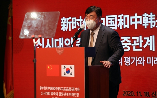 Ambassador Xing calls for S. Korea to respect China's position on Taiwan, Hong Kong