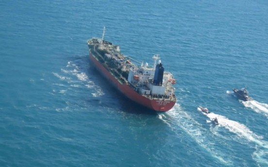 Iran allows crew of seized Korean tanker to leave: reports