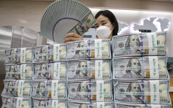 S. Korea's FX reserves inch down in January