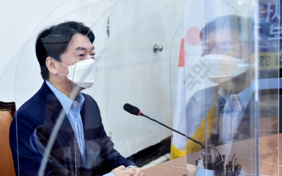 Leading Seoul mayor contender Ahn to compete with independent rival in preliminary race