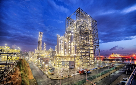 S-Oil's Ulsan plant celebrates 6 million man-hours without accident