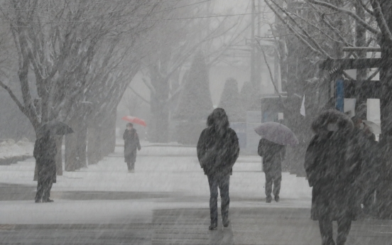Preliminary heavy snow advisory issued for Seoul, surrounding areas
