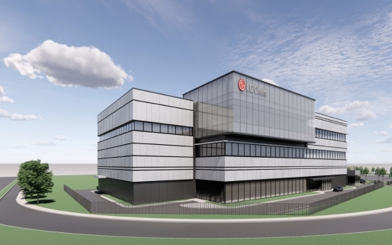 LG Chem to launch 2nd tech support center in China