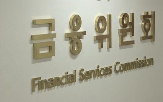 FSC advises internet-only banks expand mid-interest loans