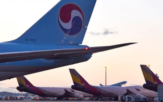 Korean Air set to launch 'flights to nowhere'