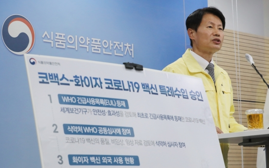 South Korea approves special import of Pfizer vaccine