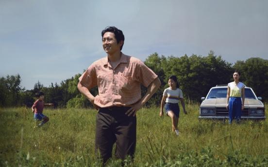 Immigration film 'Minari' nominated for best foreign language film at Golden Globes