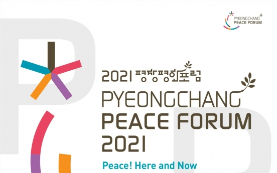 PyeongChang Peace Forum 2021 to open Sunday