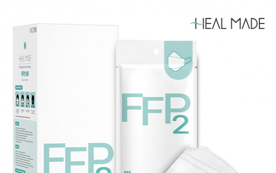 IK HealMade's FFP2 masks ready for global market