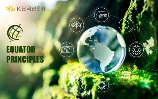 KB Kookmin Bank adopts global ESG-related risk management framework