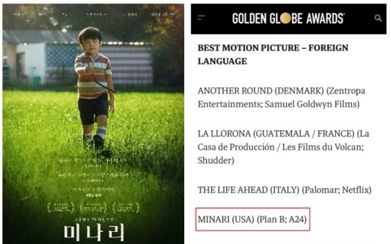 'Minari' nominated for best foreign-language film at Golden Globes