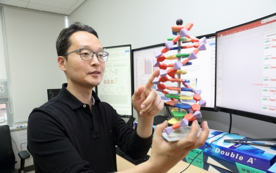 S. Korean research team develops technology able to track down disease onset