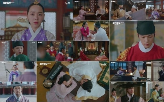 Historical comedy series 'Mr. Queen' on roll despite controversy