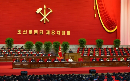 N. Korea to start vaccinations with COVAX aid