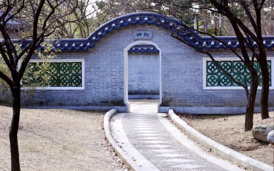 [Eye Plus] A glimpse at a traditional Chinese garden in Suwon